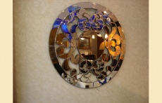 Round Mirror with Attractive Pattern